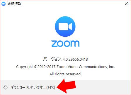 コード Zoom 5003 エラー